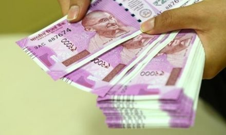 Women Jan Dhan account holders would get Rs. 500 under PM Kalyan Package by 03/04/2020