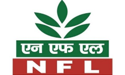 NFL Recruitment 2020: Apply For 52 Vacancies