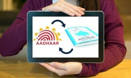 Government extends Aadhaar-Ration card linkage deadline to September 30