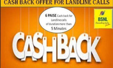 BSNL '5 pe 6 offer': BSNL extends 6 paise cashback offer until 30 June