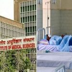 AIIMS Doctors And IIT Delhi Students Launch App For Patients Needing Plasma Therapy