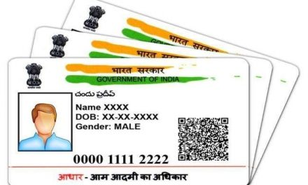 How to Order a Re-print of Aadhar if your mobile is not registered with UIDAI