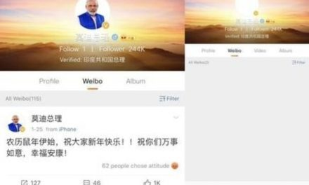 PM Modi's Weibo account goes blank in China; profile photo, posts were taken down