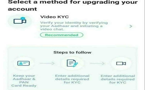 Paytm users can now get their KYC done over video chat: Here is how