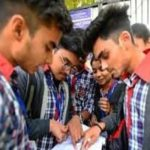 CBSE 12th result 2020: Important details here, no merit list this time