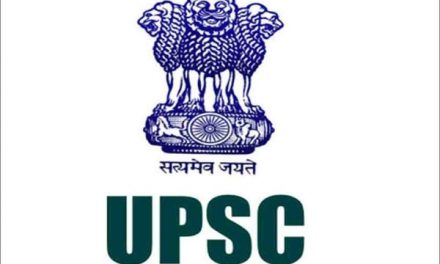 UPSC 2020: Engineering, Geo-Scientist (Mains) Exams Rescheduled For October 17-18