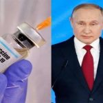 Russian President Vladimir Putin announces world's first COVID-19 vaccine