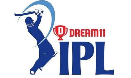 Dream11 wins title sponsorship for IPL 2020 title sponsorship: details here