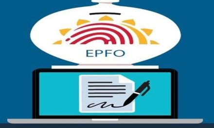 Know how to update EPFO KYC details online: check the details.