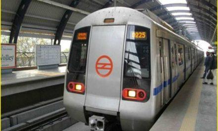 Metro guidelines: Delhi metro service to start from september 7