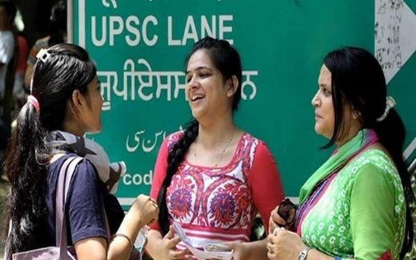 No plan to drop civil services aptitude test (CSAT) from civil services examination: Govt