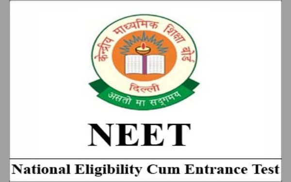 NEET-UG 2020 Correction window Reopens-Check Correction Particulars Details