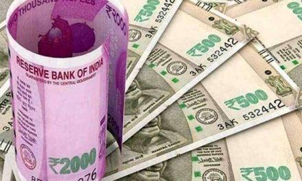 Loan moratorium: SC asks govt to implement 'interest waiver' scheme at the earliest