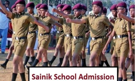 AISSEE 2021: Sainik School admission process begins today, here's how to apply