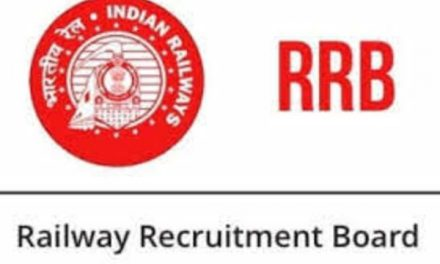 RRB Recruitment: exam dates announced: Check details here