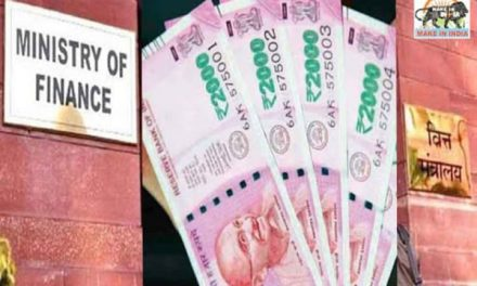 Govt extends Emergency Credit Line Guarantee Scheme till November 30