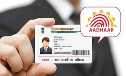 How to order Aadhaar PVC card online: check the step by step guidelines