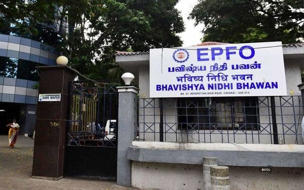 EPFO provides pensioners multiple options to submit Digital Life Certificate amid pandemic