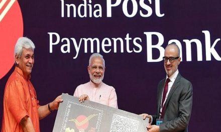 India Post Payments bank launches Pradhan mantri jeevan Jyoti bima yojana; check eligibility, premium & benefits