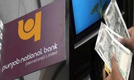 PNB ATM cash withdrawal facility rules changing from December 1 – All you need to know