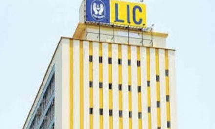 LIC Recruitment 2020: LIC India is hiring! Salary up to Rs 14 lakh: Apply before this date