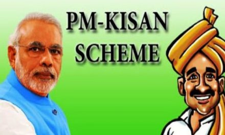 PM-KISAN Samman Nidhi Yojana: Govt to transfer Rs 18,000 crore to 9 crore farmer families on Dec 25