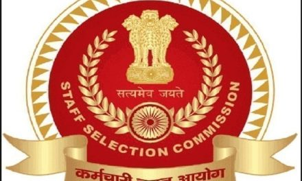 SSC CGL 2020 official notification out: check all the relevent details.