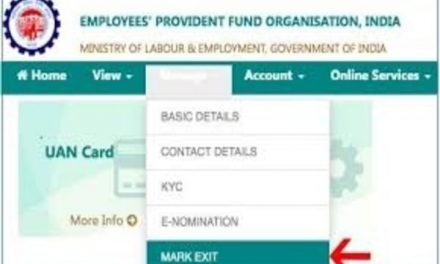 EPF Account: How to update bank account details: check the details.