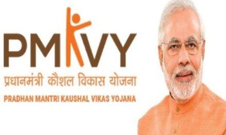 Third phase of Pradhan Mantri Kaushal Vikas Yojana or PMKVY 3.0 to be launched on Friday: details here