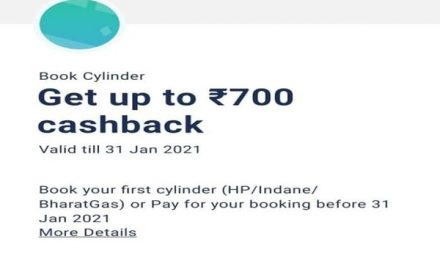 Online LPG booking: LPG cylinders can be availed for free till January 31, details here.
