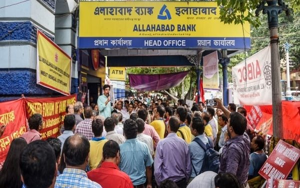 Bank strike: Bank unions to hold 2-day strike on March 15-16 against proposed privatisation of PSBs | All You Need to Know
