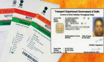 How to link driving license with Aadhaar card: Check here.