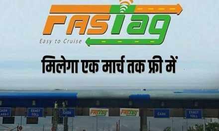 Know how to get free FASTag at toll plazas till March 1: Details here.