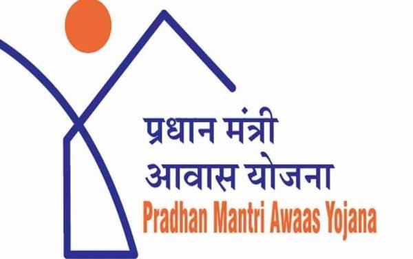 Pradhan mantri awas yojna: Know how to check your name on pm aawas yojna list