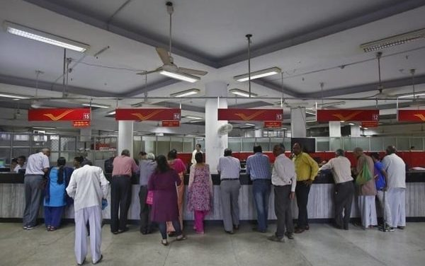 Post Office monthly income scheme: Check the feature and benefits.