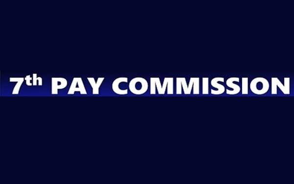 7th Pay Commission news: Employee can claim their new insurance policy premium in the LTC Scheme to save their money