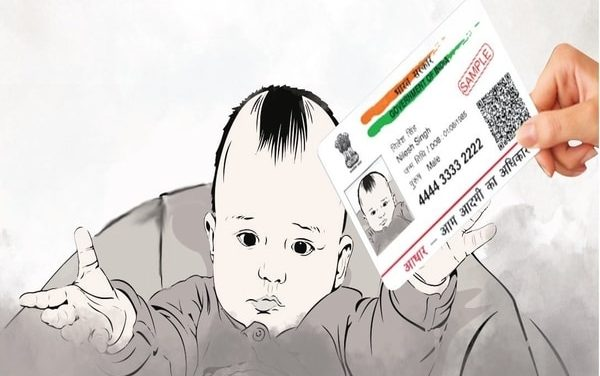 Aadhaar Card for new born baby online, know how to apply