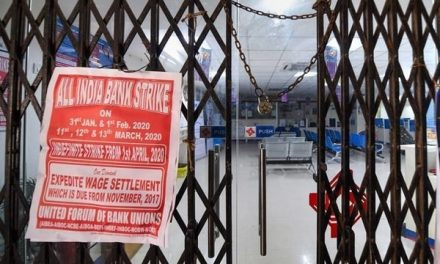 Bank strike on March 15 and 16: ATM services, cheque clearance, other services to be hit