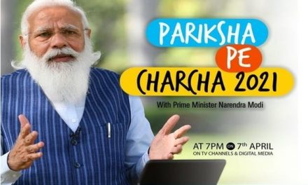 Pariksha Pe Charcha 2021: PM Modi to interact with students virtually at 7 pm today.