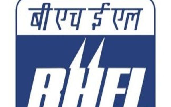 BHEL Recruitment 2021: Apply for 40 Supervisor posts, check details here.