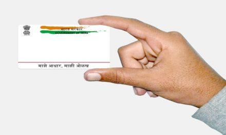 Aadhaar PVC Card available online, Know how to apply