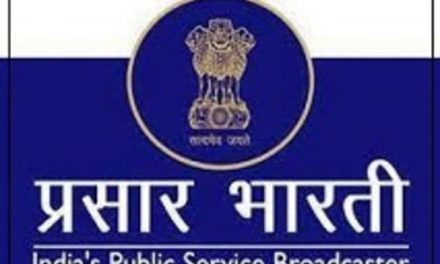 Prasar Bharati Recruitment 2021: Apply for Job in Doordarshan