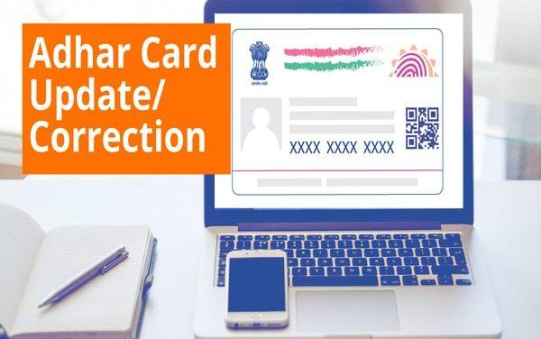 Aadhaar Card update: How to lock, unlock 12-digit UIDAI number