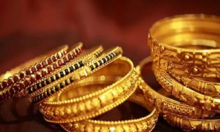Gold Bond Scheme 2021-22 opens for subscription: Know how to apply