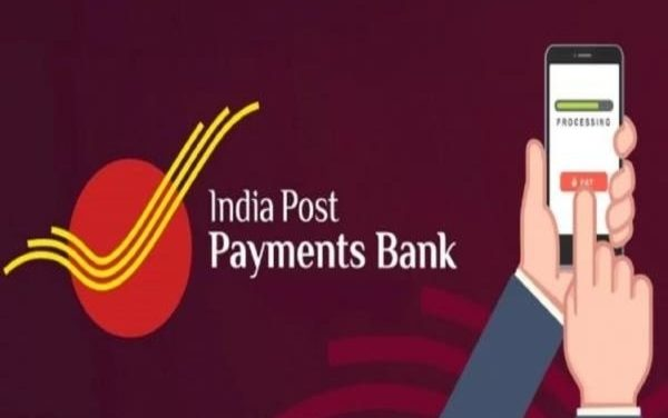 Bank, Post office customers can get money at doorstep, know how