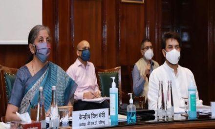 GST council meeting live updates: FM chairs 43rd GST meet