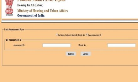 Check how to apply for Pradhan Mantri Awas Yojana