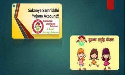 Sukanya Samriddhi Yojana: A best tax benefits scheme of the Modi government