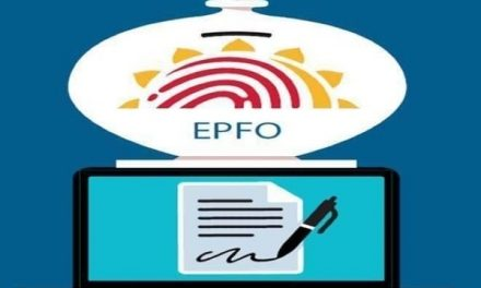 Your PF amount will not be credited starting June 1, if the EPF account is not linked with Aadhaar