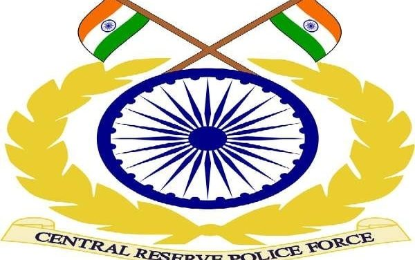 CRPF Recruitment 2021: Apply for physiotherapist, nutritionist posts